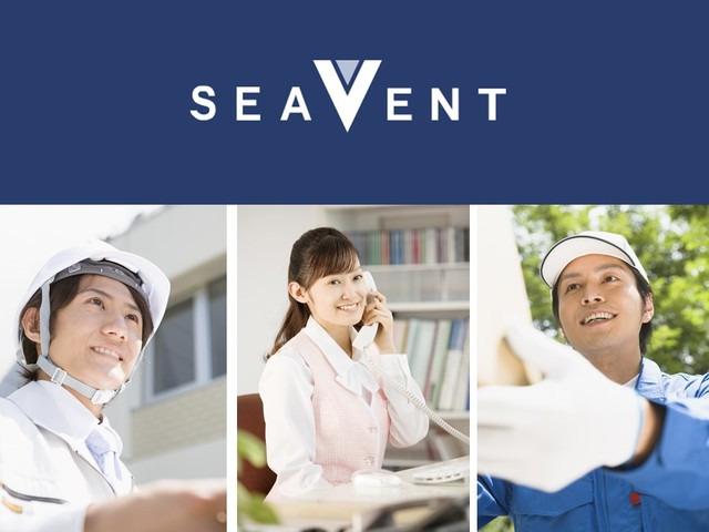 株式会社シーベントのアルバイト情報