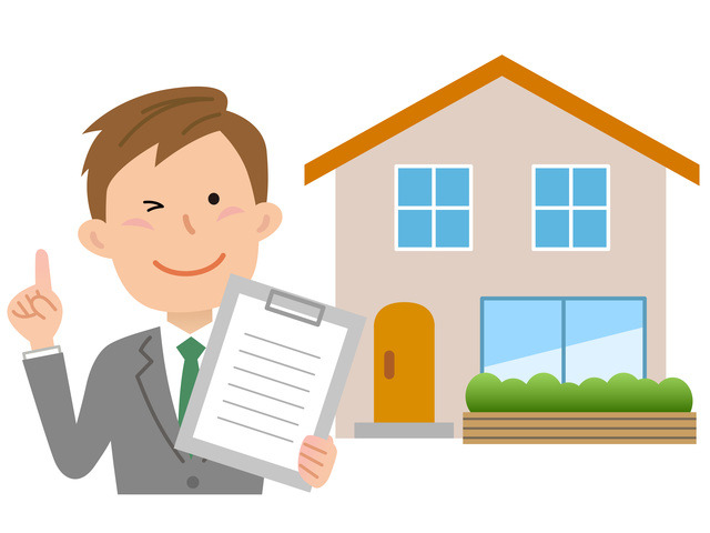 株式会社いわき土地建物のアルバイト情報