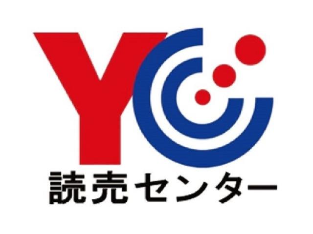 伊達町サービスセンター 柳川新聞販売店のアルバイト情報