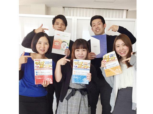 株式会社ピーエイ 松本のアルバイト情報