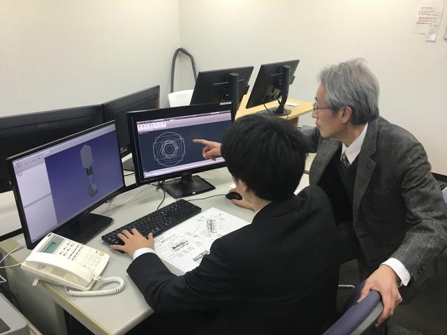 株式会社ワット・コンサルティングのアルバイト情報