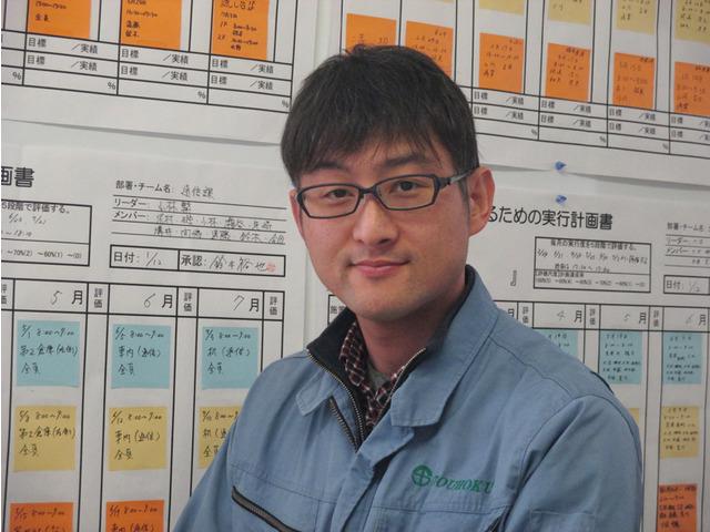 株式会社東北鈴木のアルバイト情報