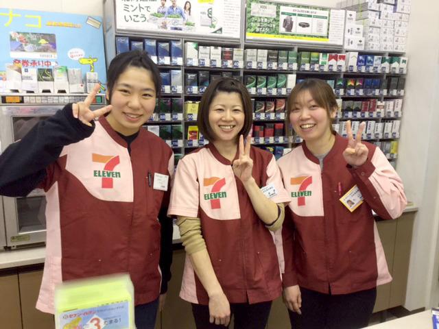 セブンイレブン二本松高田橋店のアルバイト情報