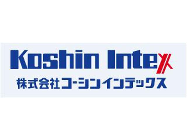 株式会社コーシンインテックス 松本営業所のアルバイト情報