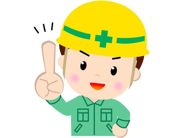 株式会社ハヤシ建工 福島支店のアルバイト情報
