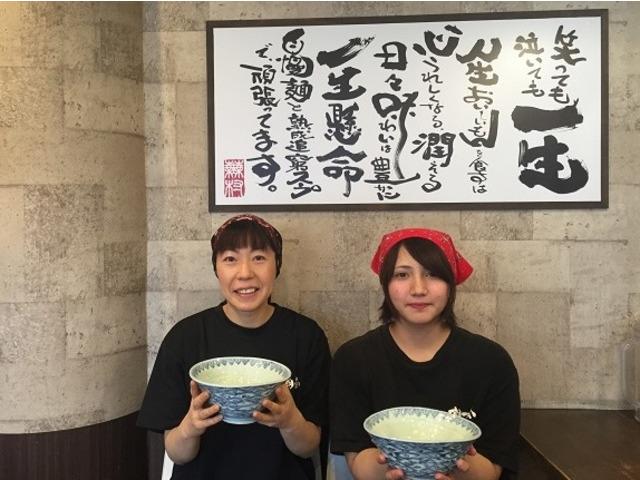麺屋 蕪村 権堂店のアルバイト情報