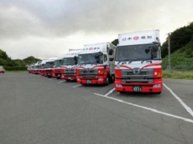 日本梱包運輸倉庫株式会社 いわき営業所のアルバイト情報