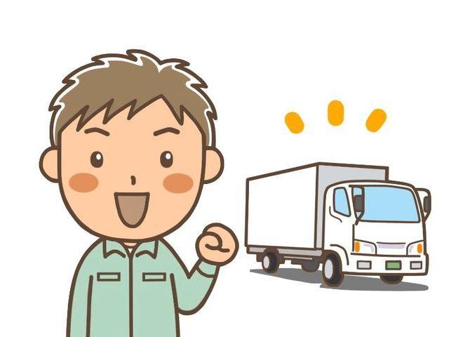有限会社橋本総業のアルバイト情報