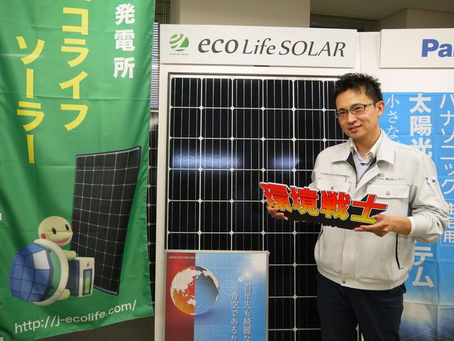株式会社日本エコライフ長野支店のアルバイト情報