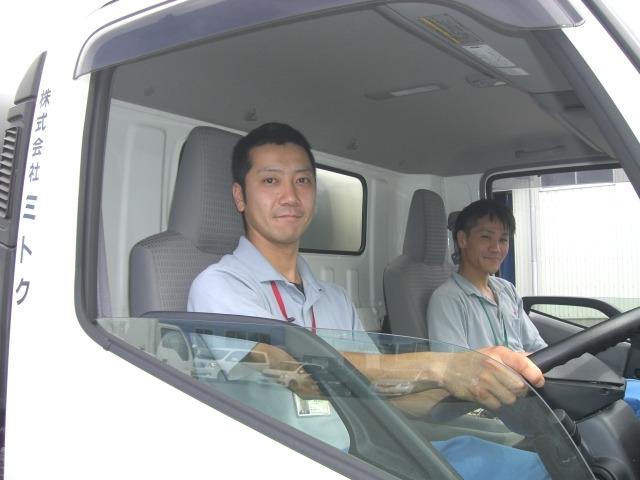 有限会社ミトク 新潟営業所のアルバイト情報