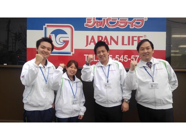 ジャパンライフ 上越店のアルバイト情報