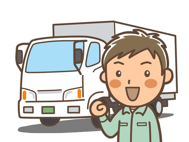 角榮運搬のアルバイト情報