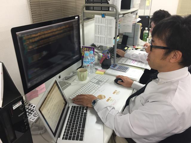 株式会社スマイル・ジャパンのアルバイト情報