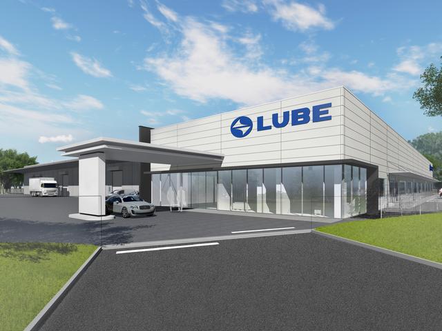 リューベ株式会社茨城工場のアルバイト情報