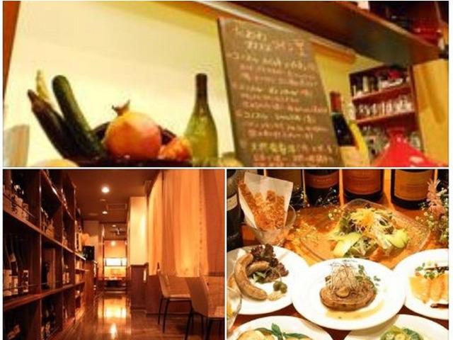 楽しい和食とワインでおもてなし たわわのアルバイト情報