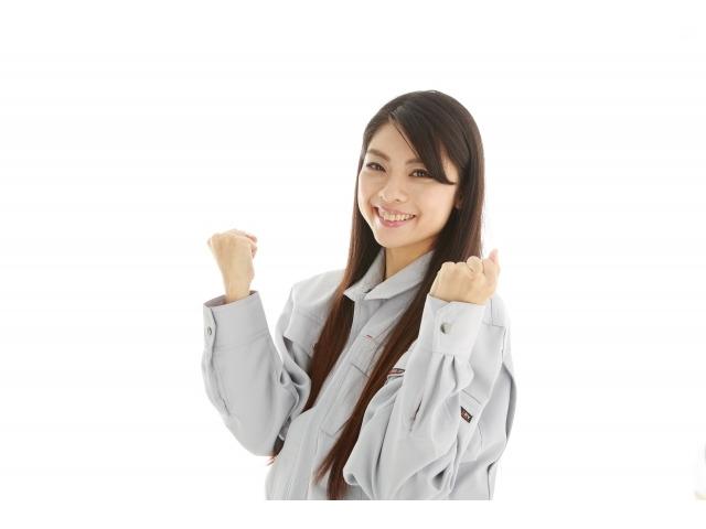 株式会社翔栄ワークシステム 郡山営業所のアルバイト情報