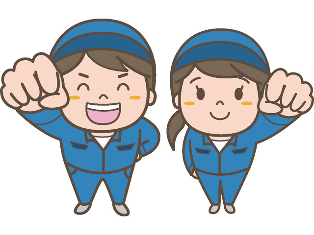 TSサービス株式会社 本社のアルバイト情報