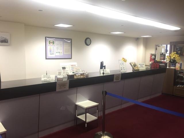 株式会社湯本スプリングスカントリークラブのアルバイト情報