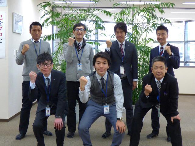 株式会社APサービスセンター 長野支店のアルバイト情報
