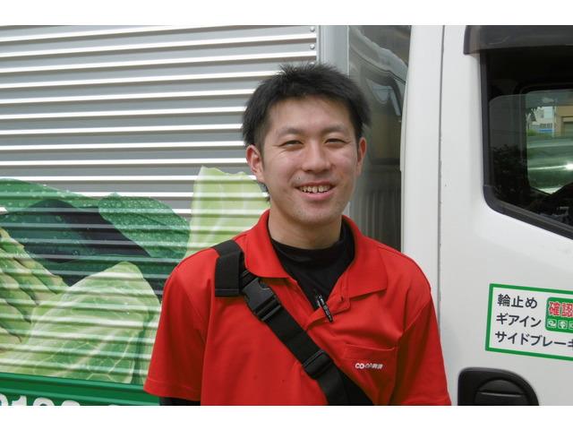 福島県南生活協同組合のアルバイト情報