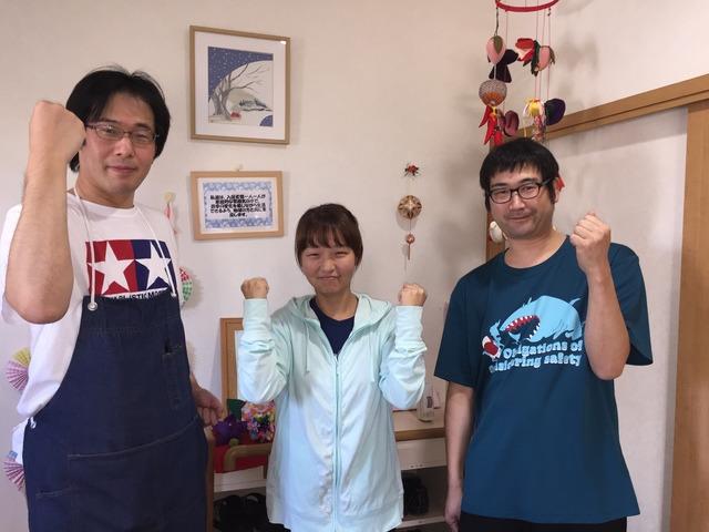 ツクイいわき小名浜 グループホームのアルバイト情報
