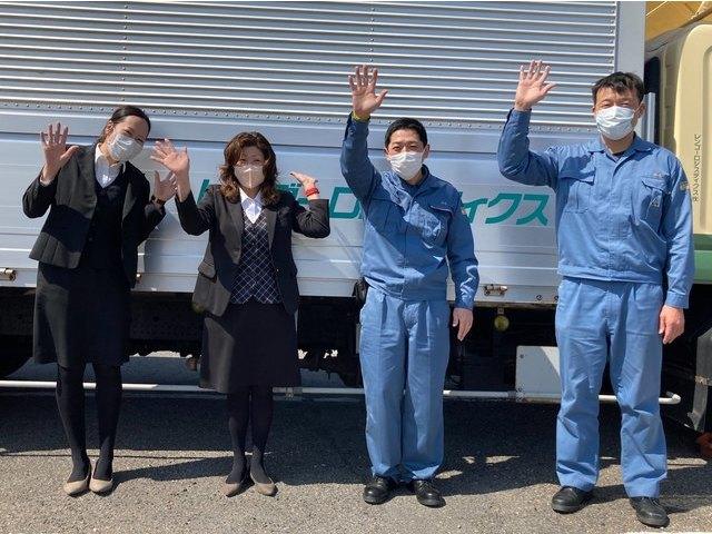 レンゴーロジスティクス株式会社 長野営業所のアルバイト情報