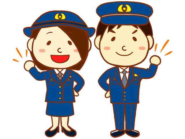 朝和総合警備保障 株式会社のアルバイト情報