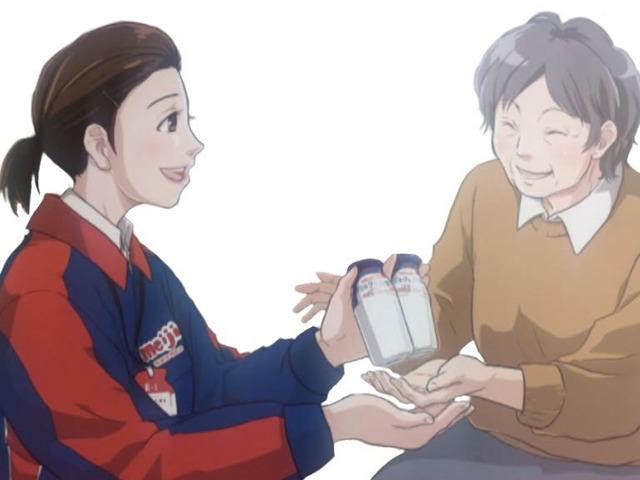 明治牛乳 タカラミルク 株式会社タカラコーポレーションのアルバイト情報