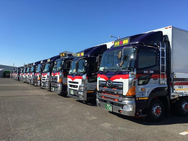 株式会社吉田運輸のアルバイト情報