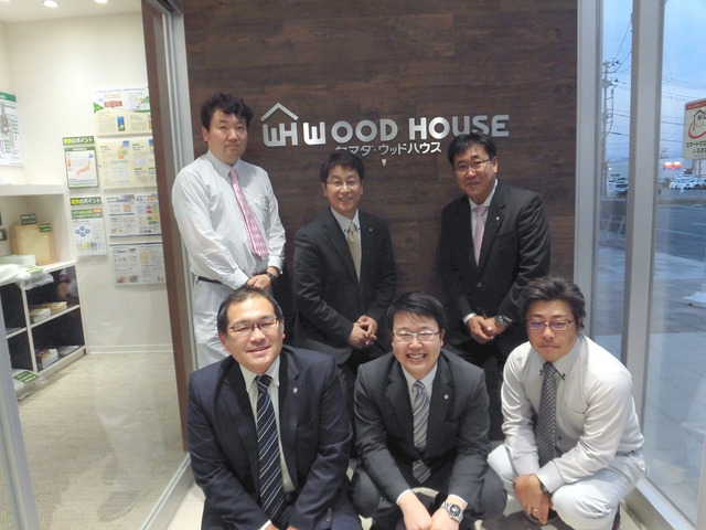 株式会社ヤマダ・ウッドハウス (本社)のアルバイト情報