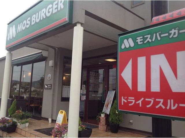 モスバーガー 福島矢野目店のアルバイト情報