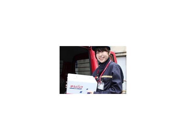 新津郵便局 〜日本郵政グループ〜のアルバイト情報