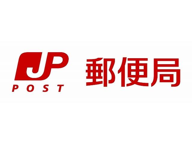 採用情報 新井郵便局 ~日本郵...