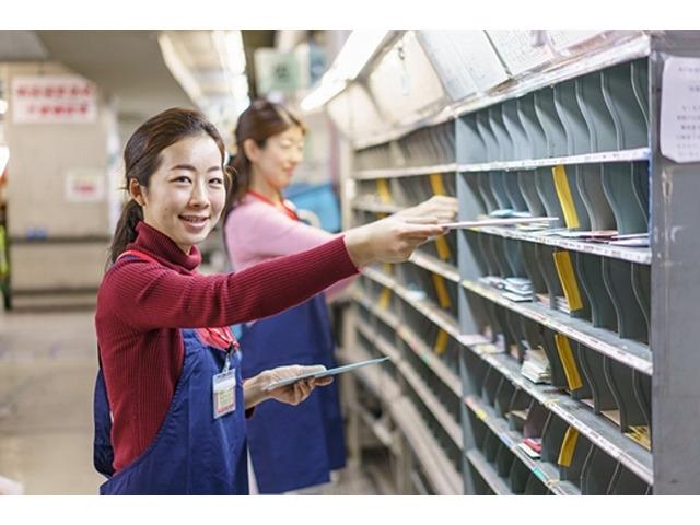 木曽福島郵便局 〜日本郵政グループ〜のアルバイト情報