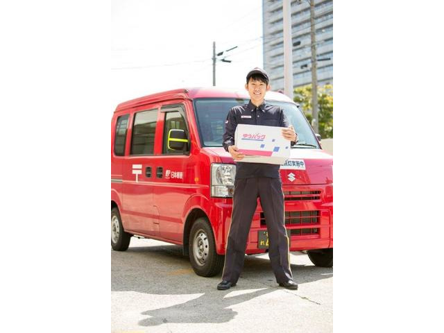 信濃町郵便局 〜日本郵政グループ〜のアルバイト情報