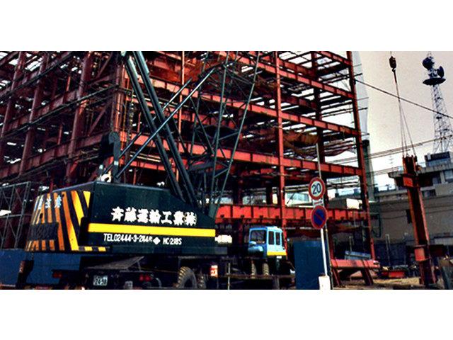 斎藤運輸工業のアルバイト情報