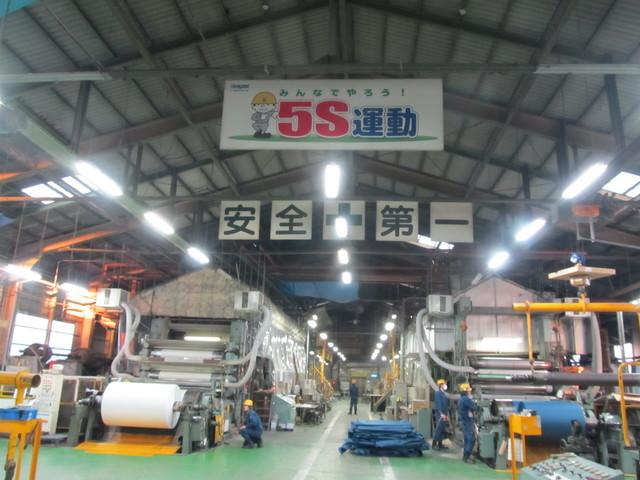 中川製紙のアルバイト情報