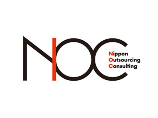 NOCアウトソーシング&コンサルティングのアルバイト情報