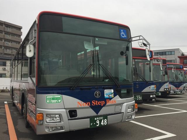 新潟交通観光バス株式会社のアルバイト情報