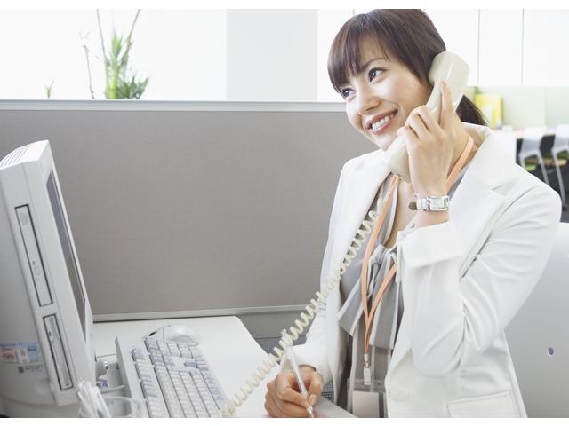 株式会社セリタのアルバイト情報