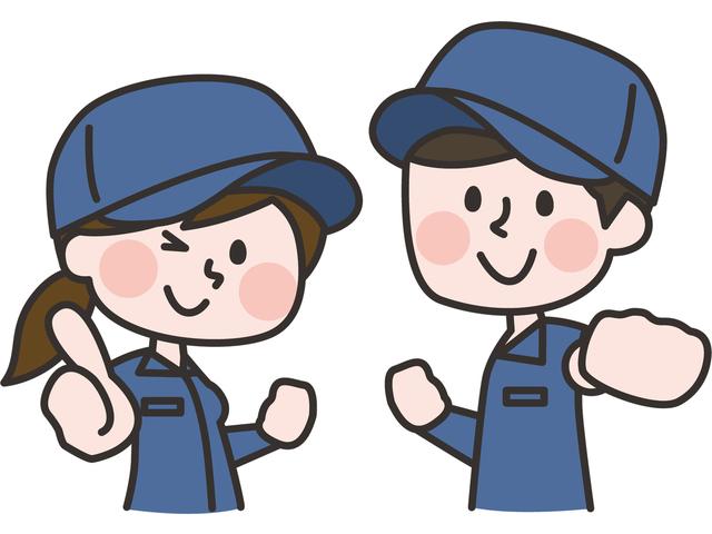 株式会社綜合キャリアオプション 甲信越本部のアルバイト情報