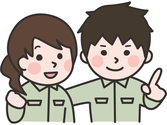 株式会社翔栄ワークシステム 福島事業所のアルバイト情報