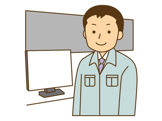 千葉窯業株式会社のアルバイト情報