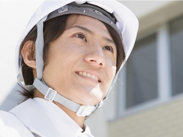 有限会社アクア工業のアルバイト情報