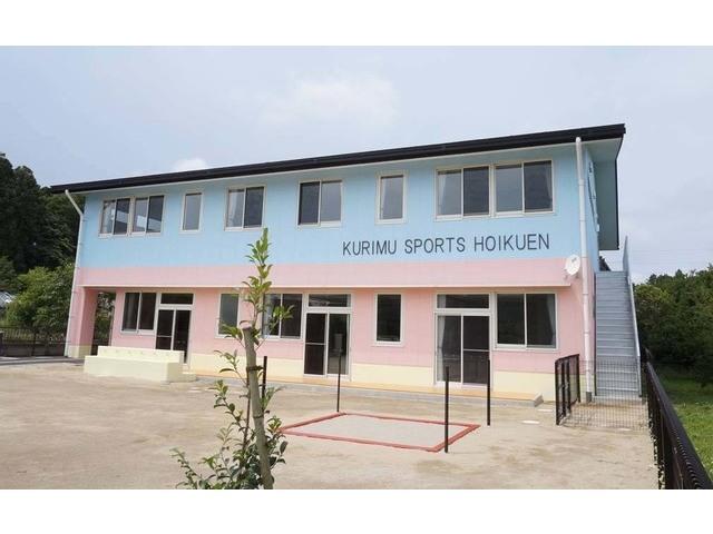 株式会社仙台ジュニア体育研究所/クリムスポーツ保育園のアルバイト情報