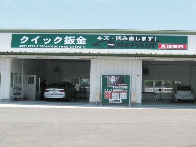 川久石油株式会社 成田車検センターのアルバイト情報
