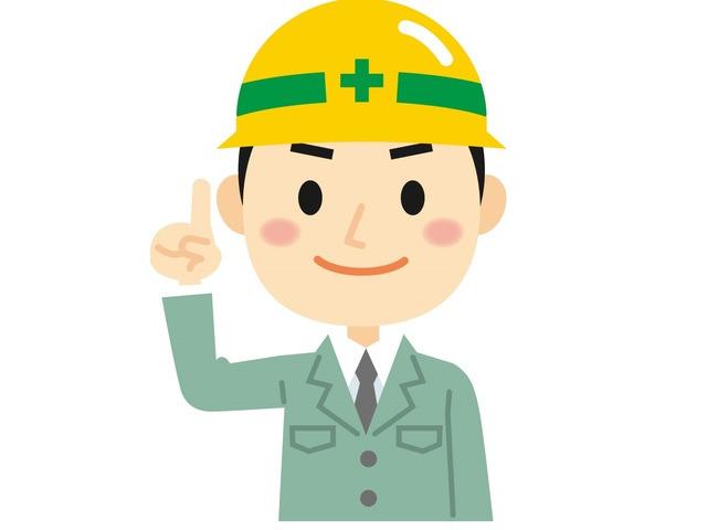 株式会社 日本機材 東関東第二センターのアルバイト情報