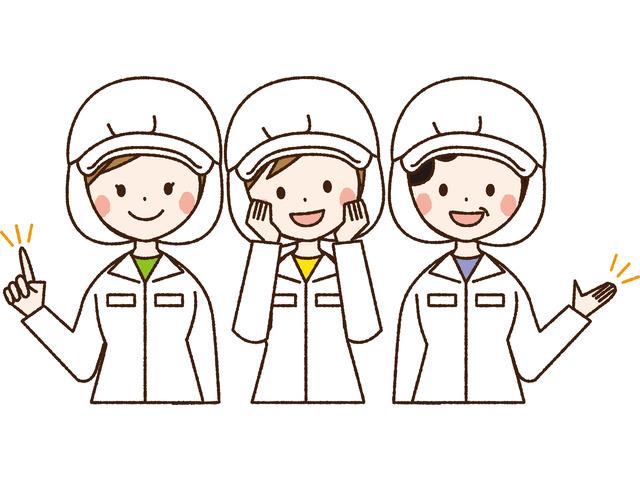 株式会社スタープランニング 泉サテライトのアルバイト情報