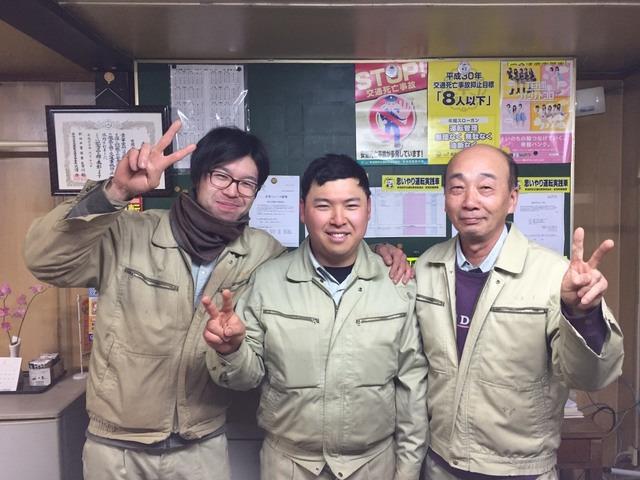 有限会社稲葉工業のアルバイト情報