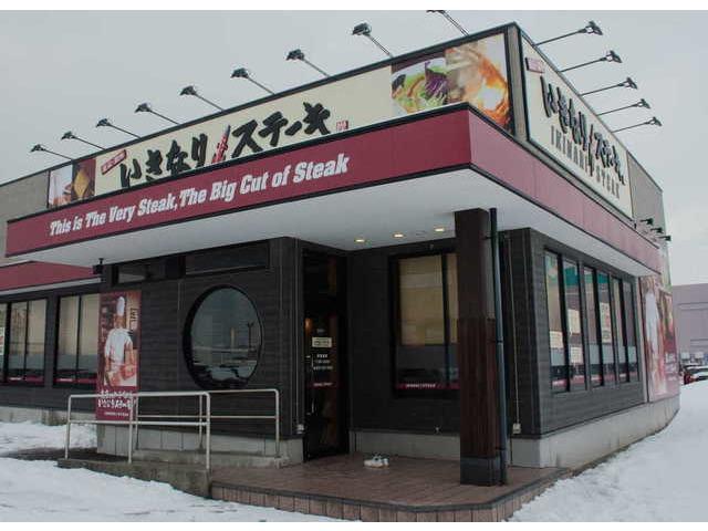 いきなりステーキ直江津店のアルバイト情報